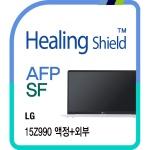 LG 그램 15Z990 올레포빅 액정+외부3종 보호필름 세트