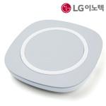 LG이노텍 15W 무선충전기 갤럭시S8 무선충전 지원