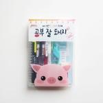 [단독] [제브라] 공부 잘 돼지 SET (9종기획세트)