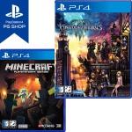 PS4 킹덤하츠 3 + 마인크래프트 (더블팩)