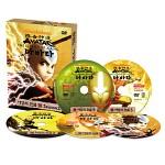 [영어 DVD] 아바타 아앙의 전설 2집 5종세트_라스트 에어벤더(20개 에피소드수록)