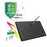 휴이온 인스피로이 H950P 종이질감 지문방지 액정 1매