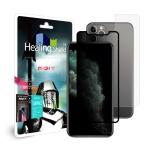 아이폰11 프로 맥스 정보보안 강화유리1+후면1+렌즈6