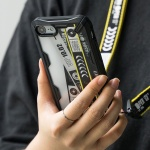 링케퓨전X 디자인 핸드폰 케이스 갤럭시S20 울트라