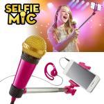 라이브콘서트 셀피마이크_Selfie-mic