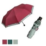 [미미달] 단청 단우산