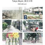 Tokyo Biyori - POST CARD ver.01