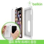 벨킨 아이폰 XS맥스용 템퍼드 곡면  필름 F8W915zz