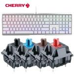 CHERRY MX 3.0S 무보강 RGB 게이밍 기계식 키보드