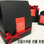 연말 크리스마스 고급스러운 선물 포장 블랙 박스