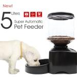2015 New 신형 5리터 대용량 자동급식기 - 음성녹음 - LCD - 배터리포함/강아지 급식기/애견 급식기