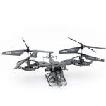 YD-711 헬리콥터