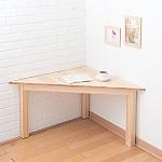 아르디움 삼각 모서리 테이블