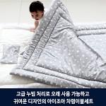 면100% 고급누빔 차렵이불세트_드림
