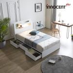 [이노센트] 리브 비아스 LED 멀티수납형 침대 SS
