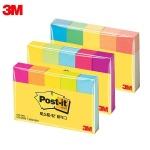 3M 포스트잇 페이지마커 670-5칼라 [00031621]