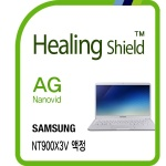 노트북9 올웨이즈 NT900X3V 저반사 액정보호필름 1매