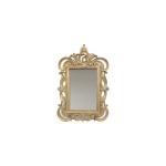 로망스 엔틱 골드 사각 거울