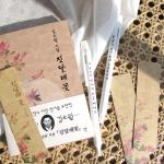 진달래 꽃 볼펜 문구 세트