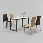 클레 세라믹 마블 식탁 세트A 1200 + 의자 4개포함 (