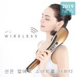 아이오랩 무선 핸드안마기 골드라이너/충전식/2019