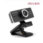 아이리버 HD 웹캠 IPC-HD01