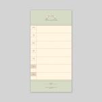 메모패드-10 주간 계획표