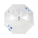 신비아파트 55 비닐 장우산