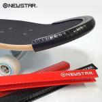 롱보드 스케이트보드 보호용 노즈 가드