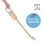 모온 오브제 무선청소기 오비큠(피치선셋-살구) / C3