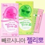 GRN+ 빼르시니아 젤리뽀 복숭아맛, 사과맛 단품