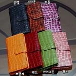 [한정수량 파격세일!] 악어 카드장지갑 [지갑으로 활용 가능해요!!]