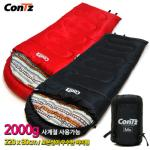 [CONTZ] 콘츠 M9 동계용 침낭 (CTZ-S1512)