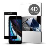 스킨즈 아이폰SE2 2세대 4D 풀커버 강화유리 필름 1매