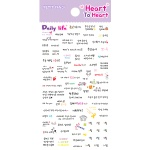 DA5350 Heart To Heart (Daily Life)