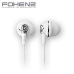 [포헨즈] 커널형 이어폰 Fohenz-E300 (외부소음차단 / 10mm 고성능 플레인지 유닛 탑재 / 실리콘 케이블 / 3.5mm 골드 플러그)