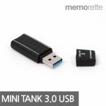 [메모렛] USB3.0 미니탱크 128G USB메모리