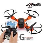 실시간영상 FPV H7 G-DRONE 쿼드콥터 헬리캠 드론 입문용 조종완구 영상촬영 쿼드콥터 RC드론 2.4GHz 360도 회전가능