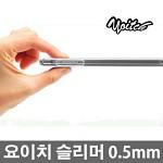 요이치 갤럭시 노트4 슬리머 케이스 0.5mm