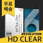 (1+1) 레볼루션HD 올레포빅 액정보호필름 LG Q6