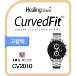 [힐링쉴드] 태그호이어 CV2010 CurvedFit 고광택(투명) 액정보호필름 3매(HS152198)