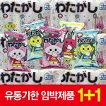 [1+1] 유통기한임박 원플러스원 대폭할인 솜사탕