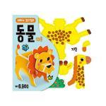 [삼성출판사] 타이거 3D Toy 동물