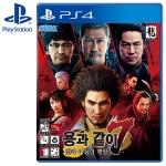PS4 용과같이7 빛과 어둠의 행방 한글판