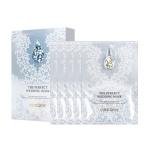 [1+1] 카미안느 더퍼펙트 웨딩 물광마스크 10매