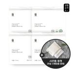 [생활공작소]유기농생리대 오버나이트 4팩+파우치증정