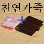 천연가죽 6공 플래너/다이어리..이노웍스 셈프레+2019년 속지-Brown 미디 PAJ-3002