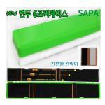 싸파 연두 6조 찌케이스 찌통/낚시찌 케이스