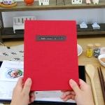 나만의 맛있는 기록 제이로그 레시피북 바인더-레드