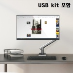 카멜 모니터암 [ CA2 + USB3.0 kit ] 싱글 거치대 HOT